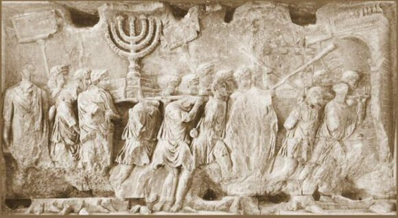 sacking of the Jewish temple