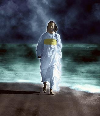 Príchod Ježiša