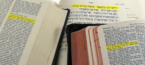 comparing bibles