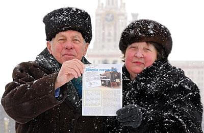 Jehovah's Witnesses in Russia