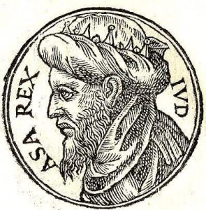 coinage of King Asa, King of Judah