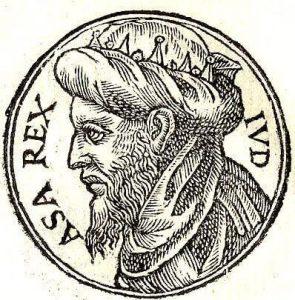 coinage of King Asa, King of Judah