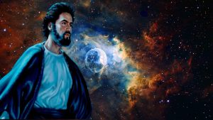 Jesus - in the beginning