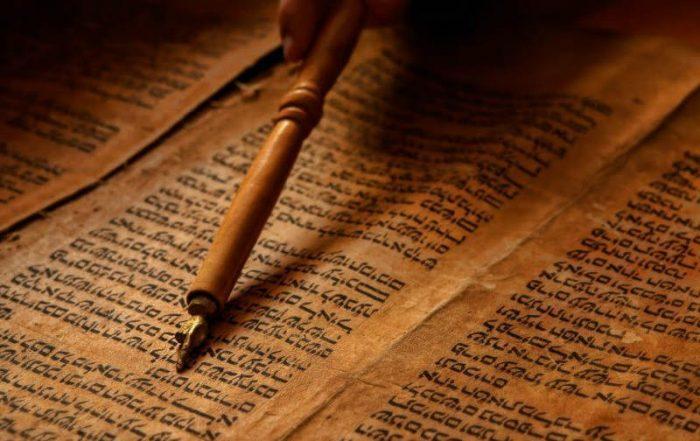 Еврейский свиток