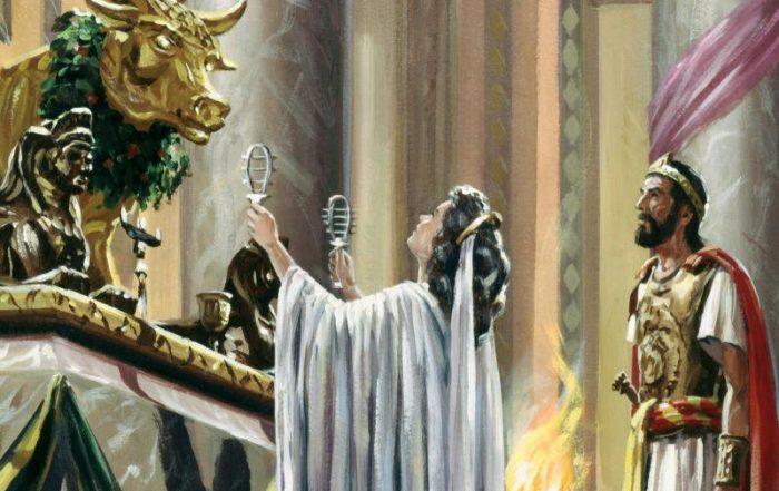 închinarea demonului idol
