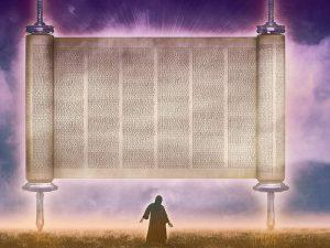 The Flying Scroll of Zechariah