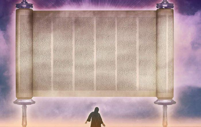 जकर्याह की दृष्टि फ्लाइंग स्क्रॉल